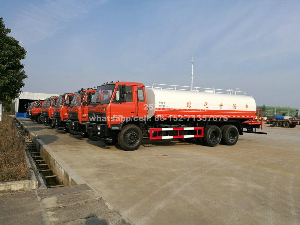 China Water bowser20T.jpg