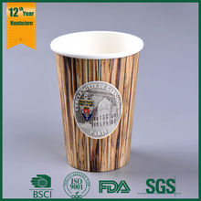 paper cup lid,4oz sample cup,coffee cup sleeve