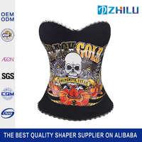 Bottom price Fast Delivery full steel boned shaper corset