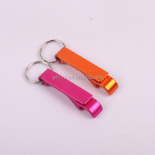 Personalized aluminum keychain bottle opener wholesale lot new for beer