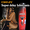 2015 New! 100ML COKELIFE Delay Personal Lubricant herbal aphrodisiac