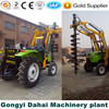 competitive price hydraulic bore pile machine