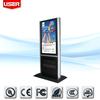 Single Version kiosk Floor Standing 1920X1080 LCD screen all in one pc
