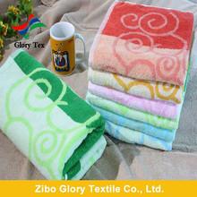 100% Cotton solid color jacquard & satin bath towel wholesale China