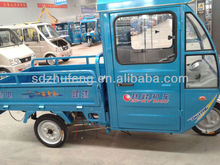 three wheel open electric cargo tricycle