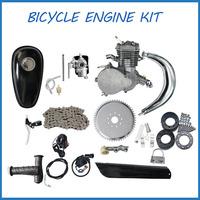 66/80cc bike engien kit of Motors Silver Bicycle Engine Kit- 2 Stroke
