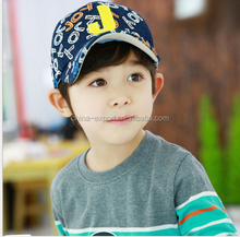 MZ2551JOY J letters baseball cap (4 color)
