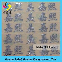 3M tape metal name plate sticker