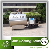 Stainless Steel Refrigerated Milk Cooling Tank
