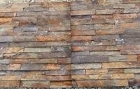 Rusty Slate Cultured Stone Wall Tile