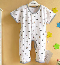 THE NEW FASHION BABY ROMPER C41369A