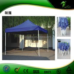 Widely popular Metal Leisure folding tent,sunshine folding shelter/blue mountain tent