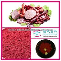 2015 China Supply Active Nature Made Red Yeast Rice