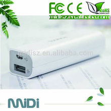 Factory directly 2015 new design 2600 mah power bank potable travel battery