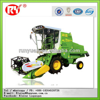 Rice/Wheat/Beans Mini Combine Harvester Holding Easy Operation and Comfortable Driving