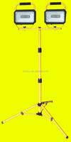 2x23Watt LED Work Light With Tripod Stand