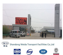 China Highway Guard Rail Barrier supplier