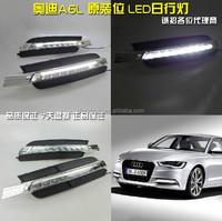 DLAND 2012-UP A6L C7 SPECIAL LED DAYTIME RUNNING LAMP FOG LIGHT V4