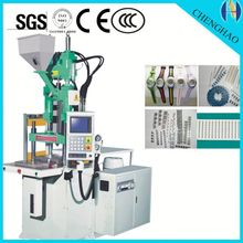2015 dosing system film traction rotation blowing machine plastic injection molding for household low density foam