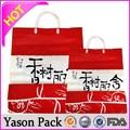 Yason impreso de la uva bolsa bolso decorativo de la cintura delantales perro en forma de residuos bolsa