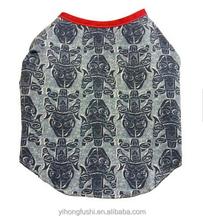 Cão roupas de grife, Pequeno azul Tribal filhote de cachorro camisa, Pet Boutique vestuário