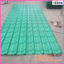cold rolled sheet roof / roofing corrugated tile / roof sheet piece