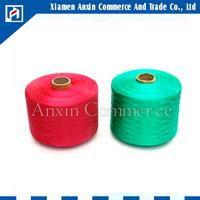 Flame Retardant belt pp yarn