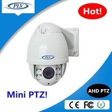 outdoor dome ahd ptz camera 500M transmission distance 3D DNR ptz speed dome camera with OSD menu