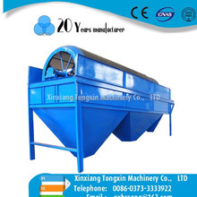Coal Industry Rotary Sieve for Lump Coal and Coal Dust
