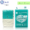 Comfrey disposable adult diaper factory in Zhejiang Hangzhou