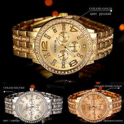 2015 Hottime fashion geneva gold watch