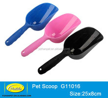 Standard plastic pet food scoop for dogs & cats