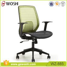 Pp schwarz fixiert armlehne zurücklehnen mesh-stuhl für das büro computertisch, konferenztisch stuhl