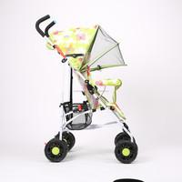 Refreshing Baby Umbrella Stroller