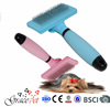 Wholesale Self-Cleaning Dog Slicker Brush Pet Grooming Products Dog Grooming Brush
