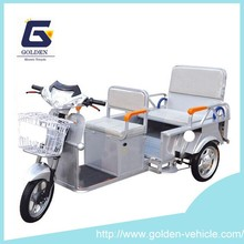 Chinese Three Wheel Motorcycle of Electric Tricycle