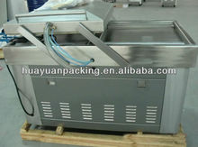 DZ(Q)600/2SB Automatic Vacuum Bean Bag Packing Machine