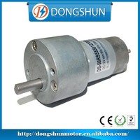 DS-50RS555 50mm variable speed 12v 20rpm dc gear motor