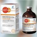 Depond enrofloxacino 10% antibacteriano de inyección del perro de la medicina
