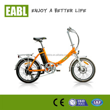 """20"""" Light weight 7 speed one second fold sports pocket electric bicycle for teenager"""