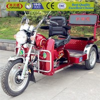 2015 hinese motor scooter bicycle pedicab for sale