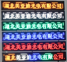 High quality Long lifetime P10 single color outdoor module White/Blue/Red/Green/Yellow