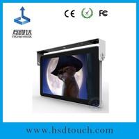 Beijing New product 10 inch Hushida bus led tv