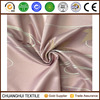 300cm width line woven jacquard fabric for curtain or decoration