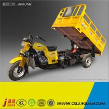 Cheap Electric Start Three Wheel Motorcycle