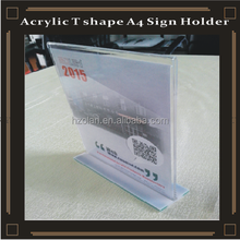 T shape A4 size clear acrylic sign holders