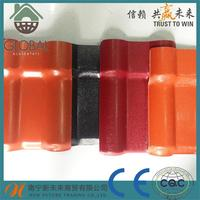 Professional hexagonal asphalt shingle stone coated steel roof tile popular in africa with low price
