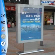 Custom factory mupi outdoor advertising scrolling led billboard