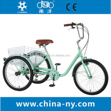 hot old people tricycle/adult pedal tricycle/ 3 wheel bicycle tricycle