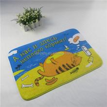 Cat and see New Design Non Slip Bath Rug - Qinyi